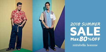 2018春夏 本セール「MAX80%オフ」ACNE STUDIOS / OUR LEGACY / MACKINTOSH / BROOKS BROTHERS / JOHN SMEDLEY / TOGA VIRILIS / KAPTAIN SUNSHINE など人気ブランド集まるBIGセール開催!