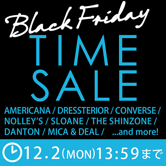 Black Friday TIMESALE