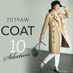 2019AW COAT 10selection