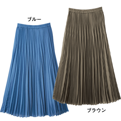 12closet スパンローンプリーツ スカート(ロング丈) ブルー ブラウン