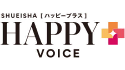 HAPPY PLUS VOICE
