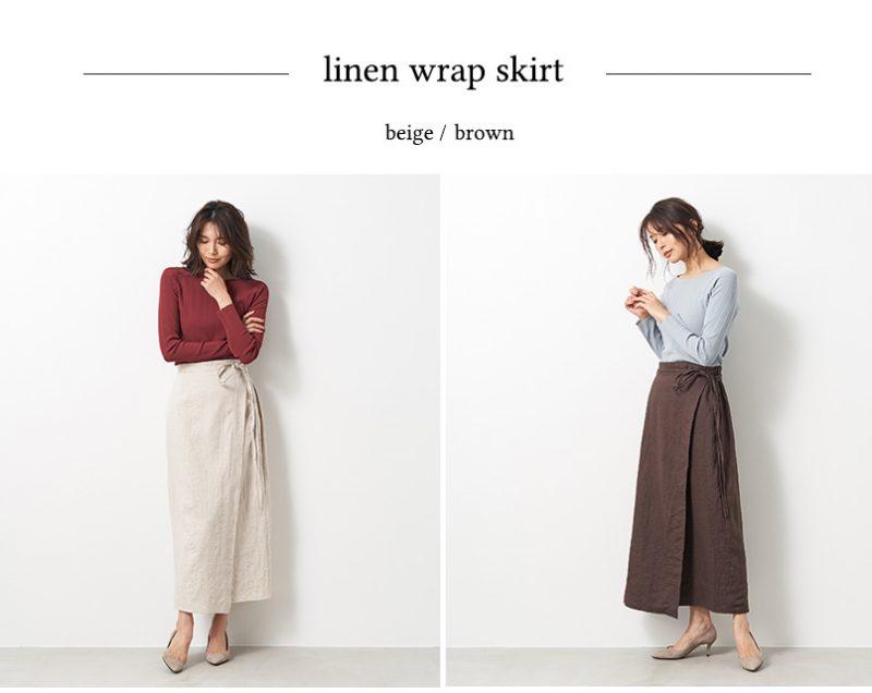 MICA & DEAL linen wrap skirt ¥17,000+税