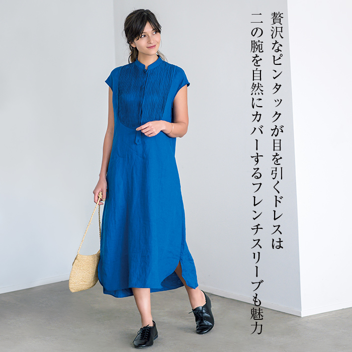 サキ リネン ピンタックシャツドレス 贅沢なピンタックが目を引くドレスは二の腕を自然にカバーするフレンチスリーブも魅力