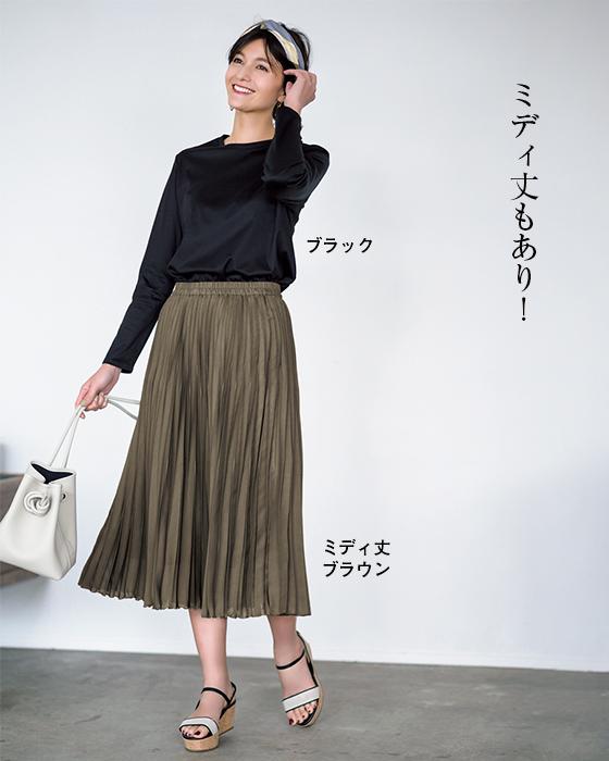 12closetの上品カジュアル服  LEE4月号2020年特集
