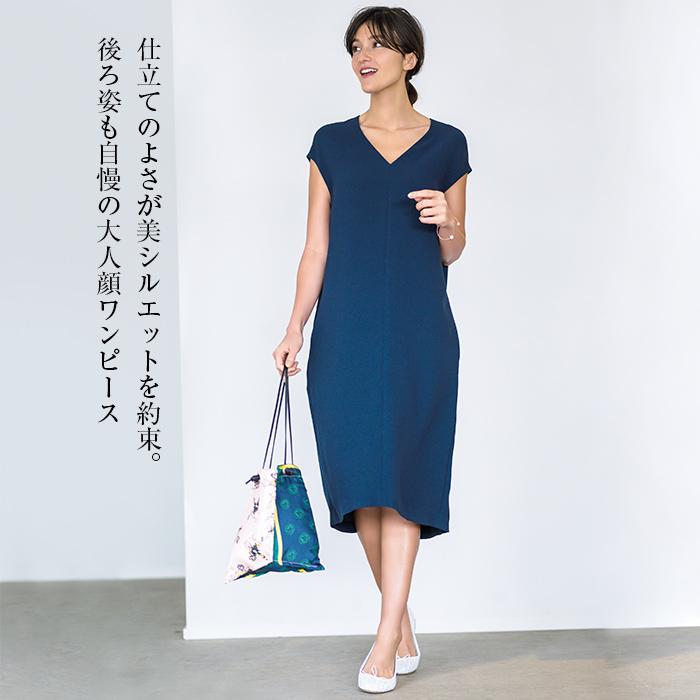 サキ Vネックバックギャザードレス 仕立てのよさが美シルエットを約束。後ろ姿も自慢の大人顔ワンピース