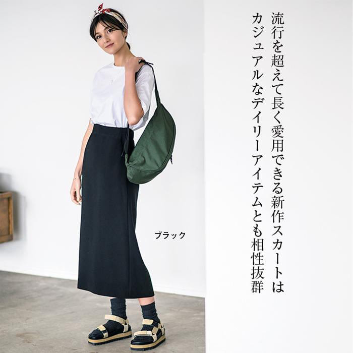 サキ ファリエロサルティ地ストレートスカート ブラック 流行を超えて長く愛用できる新作スカートはカジュアルなデイリーアイテムとも相性抜群