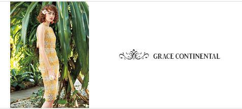 【GRACE CONTINENTAL(グレースコンチネンタル)】2020春夏の人気商品をスタイリングでご紹介!!