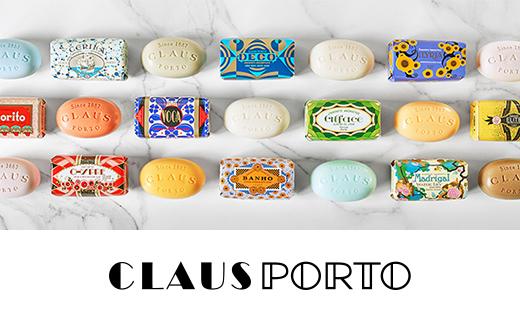 CLAUS PORTO(クラウスポルト)ブランドビジュアル
