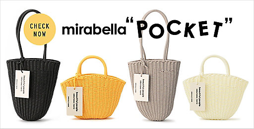 mirabella ''POCKET''
