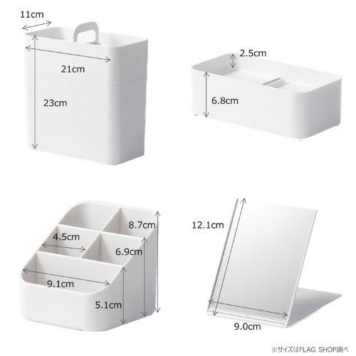 like-it(ライクイット)のメイクボックスの各計測サイズ