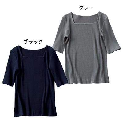 C 2WAYリブTシャツ ブラック グレー