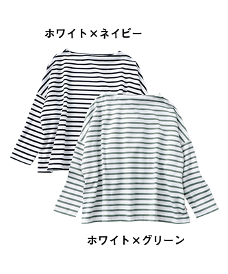 Traditional Weatherwear BMB SHIRT LONG ホワイト×ネイビー・ホワイト×グリーン