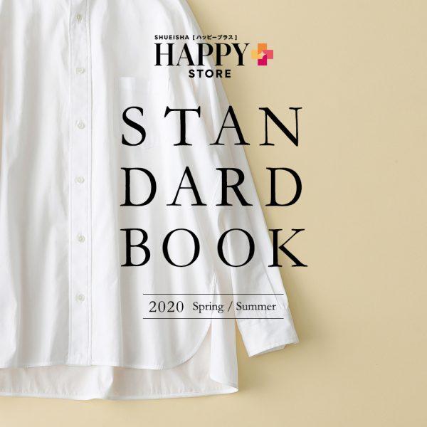 DRESSTERIORの吊裏毛 ジップアップパーカ【STANDARD BOOK】