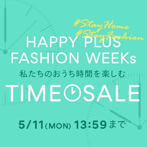 TIME SALE 5/11(MON)13:59まで