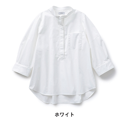 assiette バイオシャツ ホワイト
