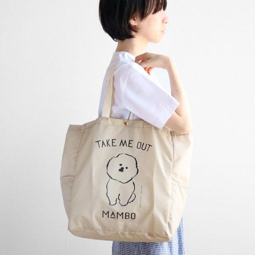 レジ袋有料化に向けてエコバッグ・スマートバッグ探してみませんか?