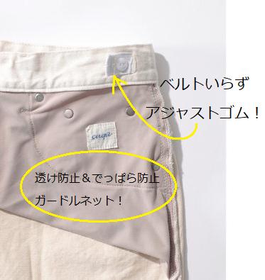 caqu 【玄長なおこさんコラボ】着痩せワイドストレート ¥18,000+税
