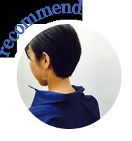 recommend バイヤー Kon