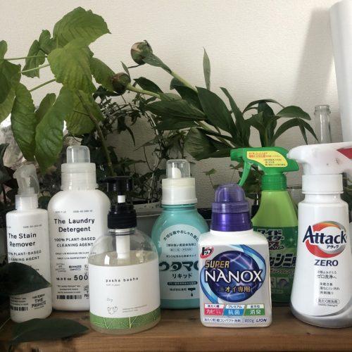 洗剤イメージ