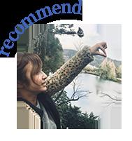 recommend バイヤー mariko