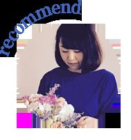 recommend バイヤー minacci