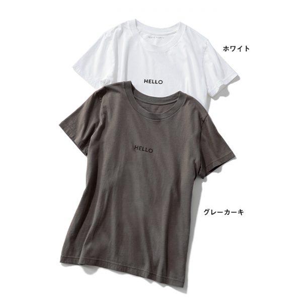 プチロゴTシャツ(ホワイト・グレーカーキ)/upper hights