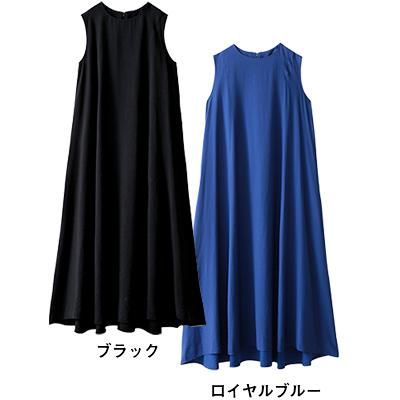 裾ゆれマキシワンピース(ブラック・ロイヤルブルー)/12closet