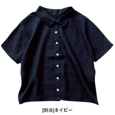 2WAYボックスシャツ([別注]ネイビー)/fog