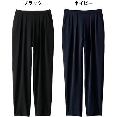 ライト級 ダブルクロステーパードパンツ(ブラック・ネイビー)/12closet