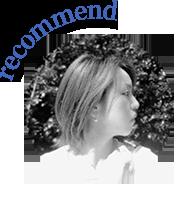 recommend WEBスタッフK