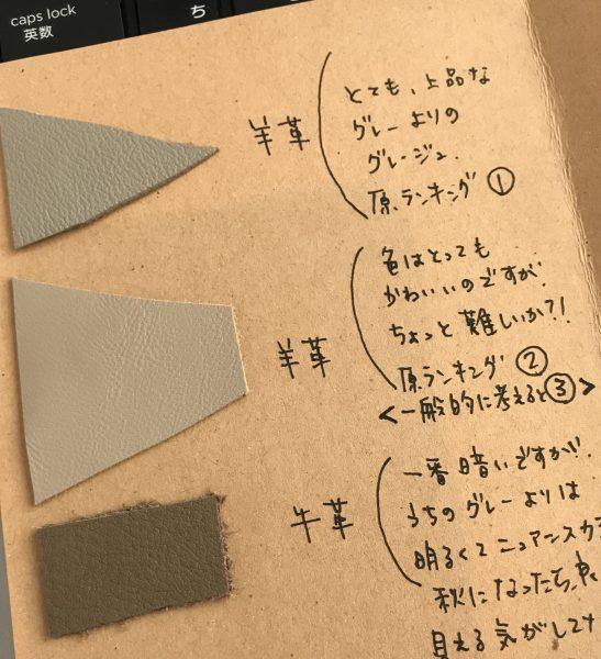 enchanted/【HAPPY PLUS STORE別注】本革ソフトレザーVカットバブーシュ/¥11,800+税