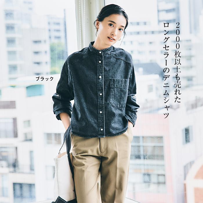 「2000枚以上も売れた ロングセラーのデニムシャツ」パールボタン デニムシャツ(ブラック)/BLANC basque
