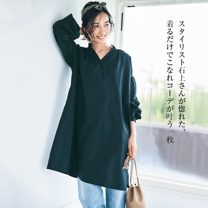 「スタイリスト石上さんが惚れた、着るだけでこなれコーデが叶う一枚」チュニックブラウス/The Duchess Designs