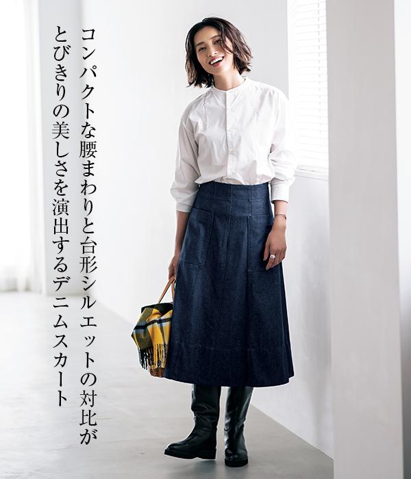 「コンパクトな腰まわりと台形シルエットの対比がとびきりの美しさを演出するデニムスカート」Aラインデニムフレアスカート/12closet