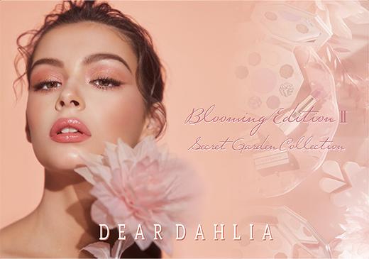 【新商品入荷】SNSで話題!韓国発ラグジュアリーヴィーガンビューティーブランド「DEAR DAHLIA(ディアダリア)」【2020年バイヤーの「これ買い!」アイテム】