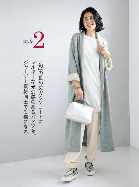 Style2:「旬」の長め丈ガウンコートにシルキーな光沢感のあるパンツを。ジャージー素材同士でも様になる