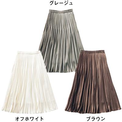 プリーツギャザースカート(グレージュ、オフホワイト、ブラウン)/12closet