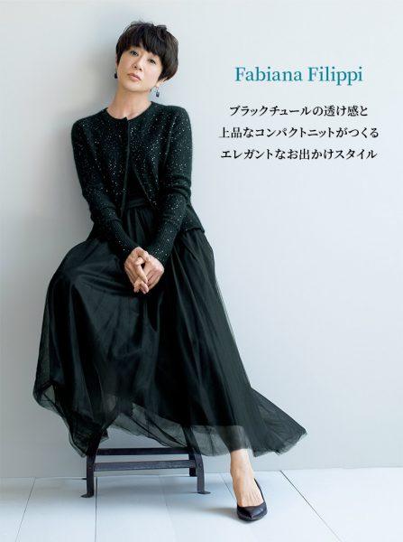 Fabiana Filippi:ブラックチュールの透け感と上品なコンパクトニットがつくるエレガントなお出かけスタイル