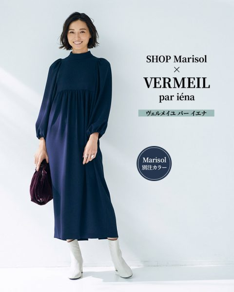 SHOP Marisol × VERMEIL par iéna/ヴェルメイユ パー イエナ