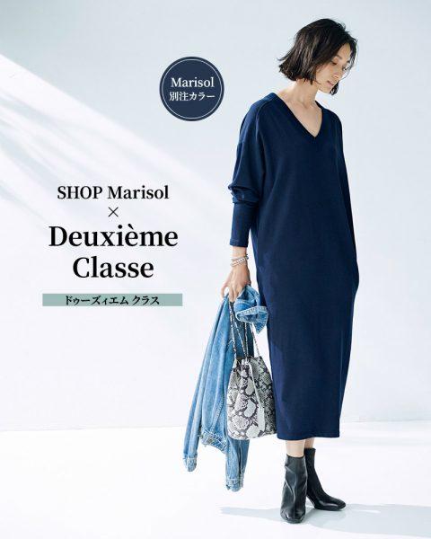 SHOP Marisol × Deuxième Classe/ドゥーズィエム クラス