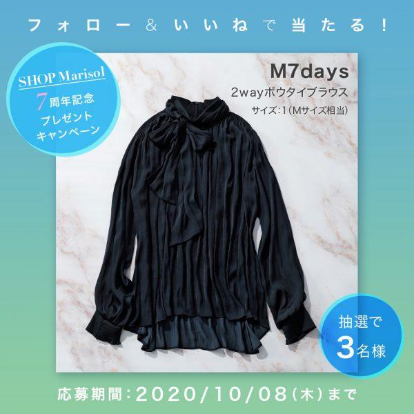 M7days 2wayボウタイブラウス(カラー:ネイビー、サイズ:1※Mサイズ相当)