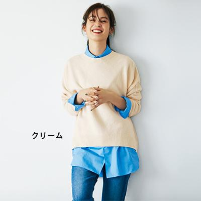 【福田麻琴さんコラボ】ホールガーメントクルーネックニット(クリーム)/12closet