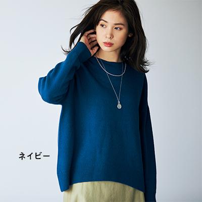 【福田麻琴さんコラボ】ホールガーメントクルーネックニット(ネイビー)/12closet