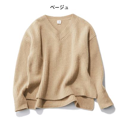 【福田麻琴さんコラボ】Vネックスリット入りニット(ベージュ)/12closet