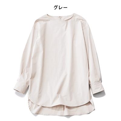 【福田麻琴さんコラボ】スリット入りロングブラウス(グレー)/12closet