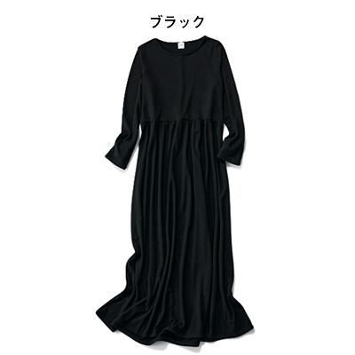 【福田麻琴さんコラボ】あったかジャージーワンピース(ブラック)/12closet