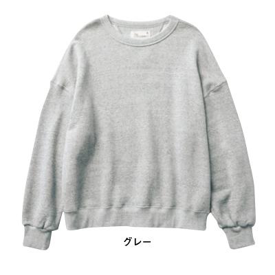 リヨセルコットン裏毛スウェット グレー/Manna