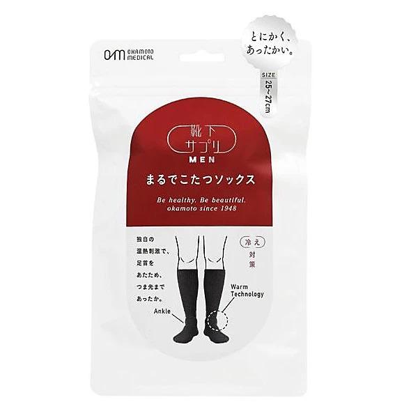 靴下サプリ まるでこたつソックス メンズ ¥1,800+税