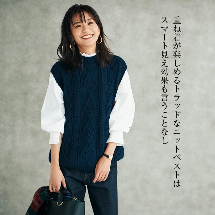 重ね着が楽しめるトラッドなニットベストはスマート見え効果も言うことなし アランタートルベスト/Oldderby Knitwear