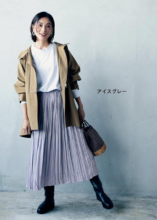 ギャザーロングスカート(アイスグレー)/12closet